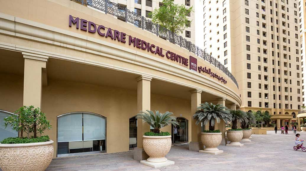 JBR - Medcare Medical Centre
