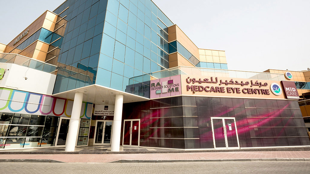 Sheikh Zayed Road - Medcare Eye Centre
