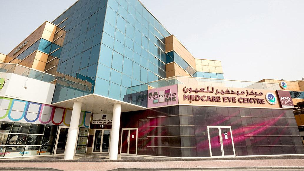 مركز ميدكير للعيون شارع الشيخ زايد دبي الإمارات العربية المتحدة