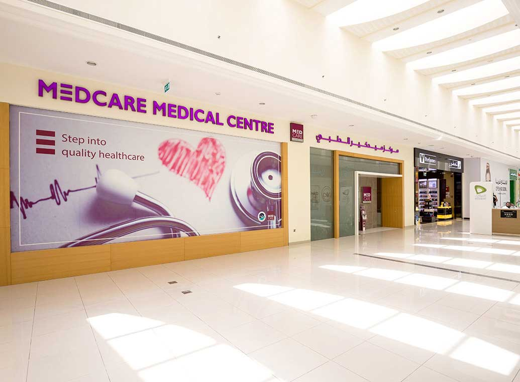 Discovery Garden - Medcare Medical Centre