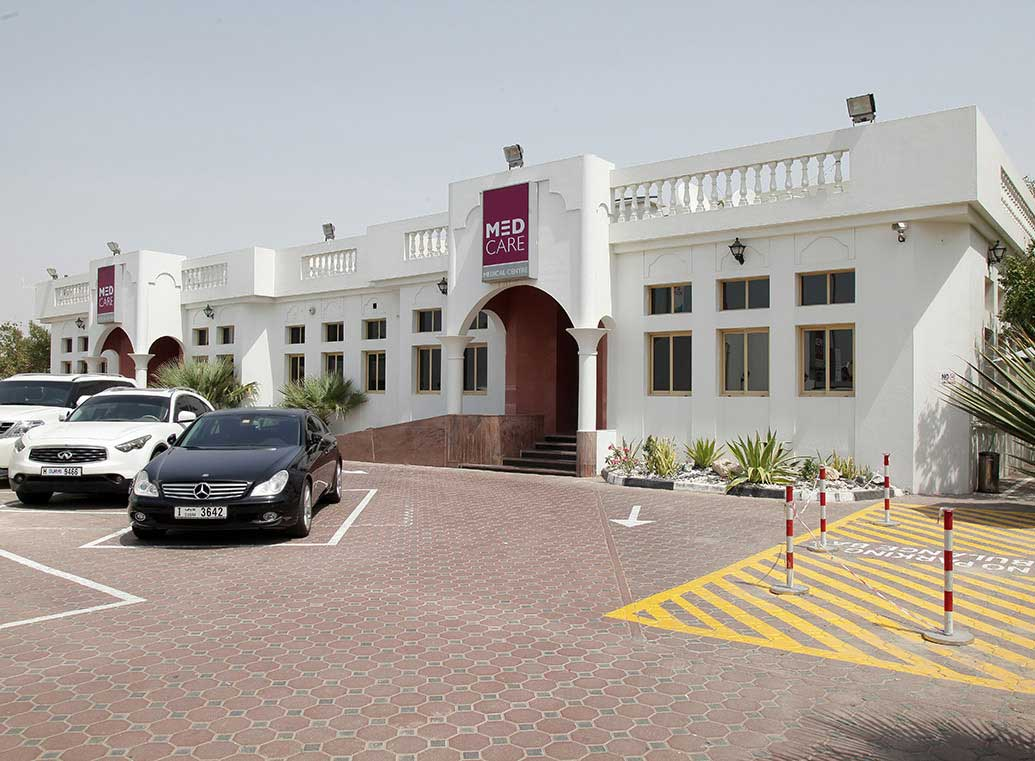 Jumeirah - Medcare Medical Centre