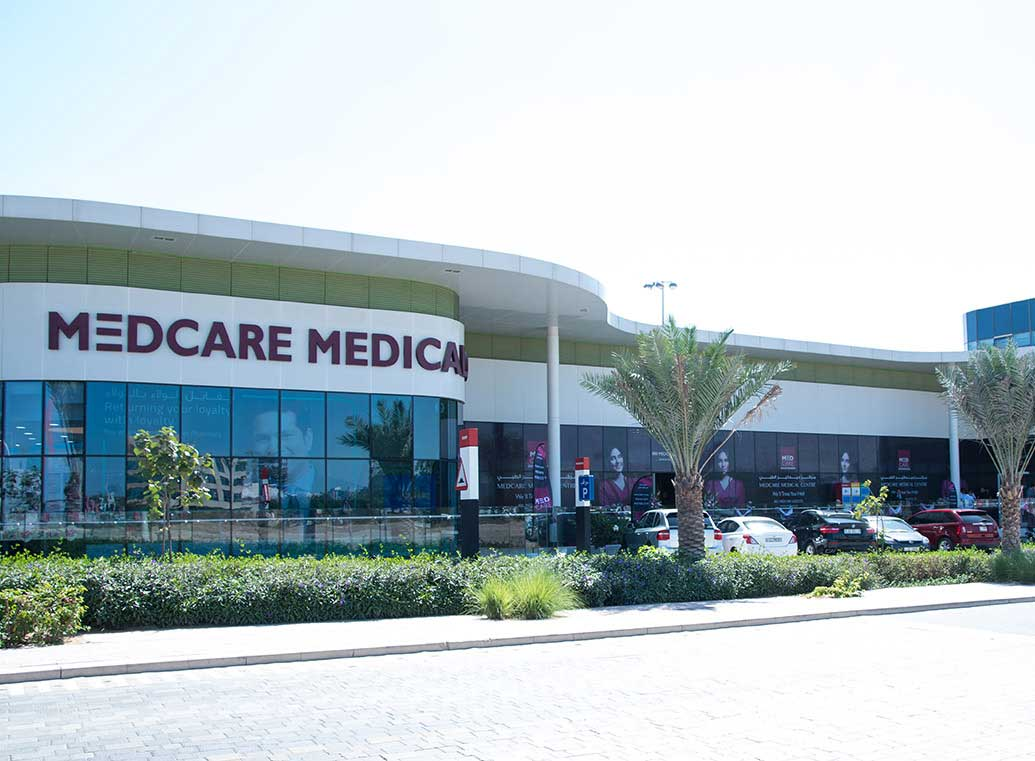 Motor City - Medcare Medical Centre
