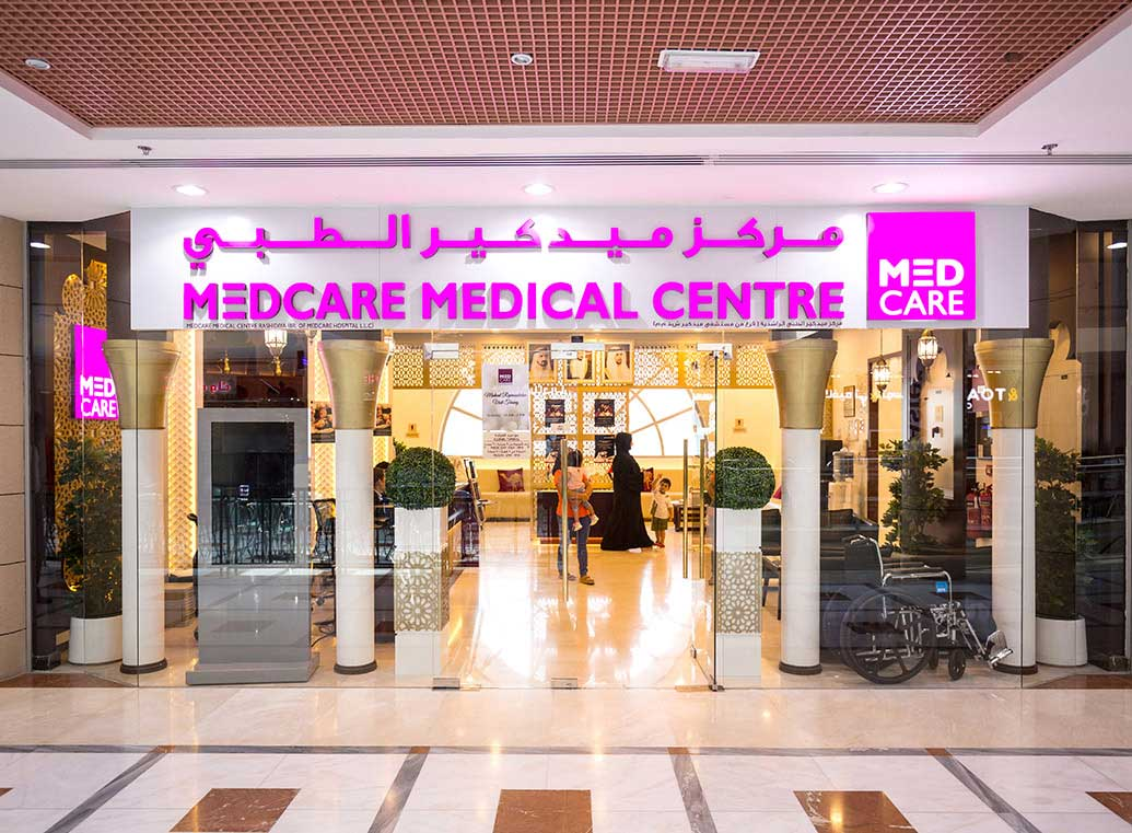 Rashidiya - Medcare Medical Centre