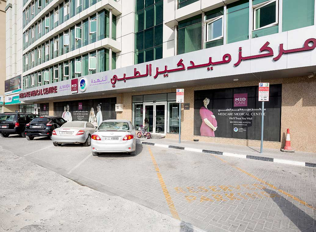 Sharjah - Medcare Medical Centre