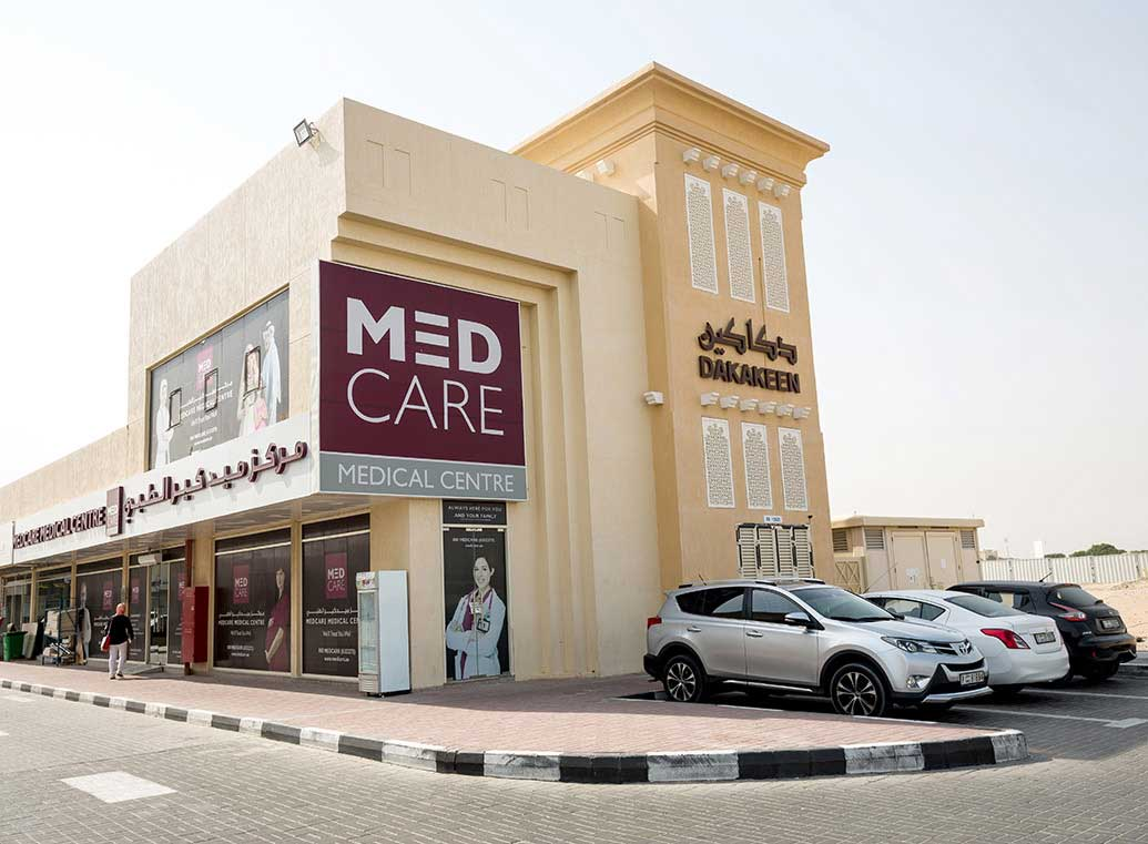 Khawaneej - Medcare Medical Centre